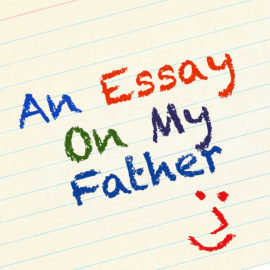 An Essay on My Father